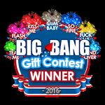 4th of July 2016 Gift Winner