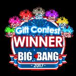 4th of July 2017 Gift Winner