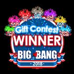 4th of July 2018 Gift Winner